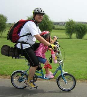 pair_bike0822.jpg